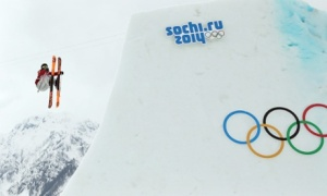 Freestyle Skiing Getty Images