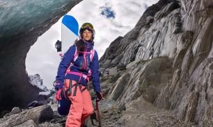 tenue-ski-picture
